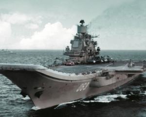 Тяжелый авианесущий крейсер «Кузнецов» будет выполнять плановые задачи в Баренцевом море